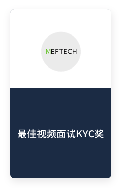 meftech