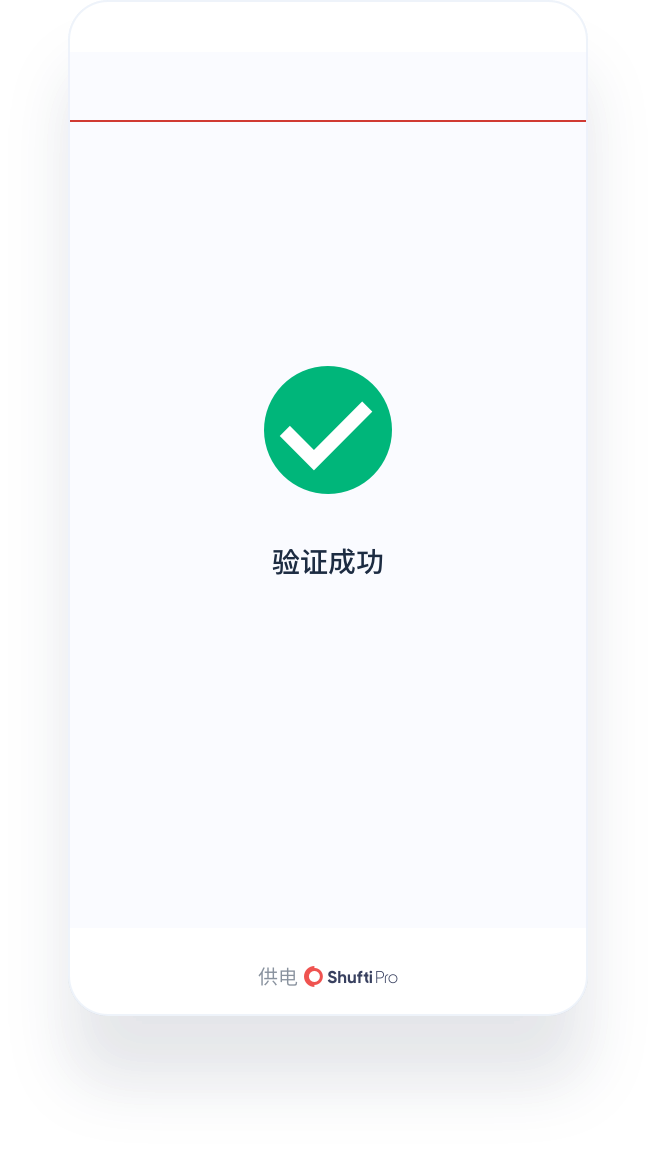 seven Phone 3